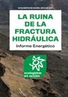 icon_ruina-bffe7